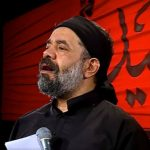 دانلود نماهنگ دامن کشان رفتی حاج محمود کریمی